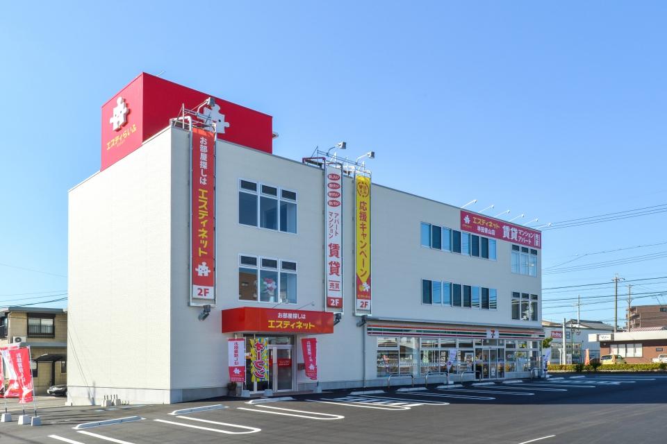 エスティネット半田青山店